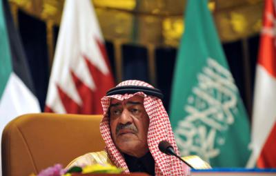 Prince Muqrin Appointed Second in Saudi Succession Line