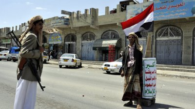 Houthis Break Negotiations, Occupy Sana'a: Will Yemen Melt Down Next, and Does Saleh See an Opening?